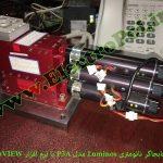 راه اندازی نرم افزاری جابجاگر نانومتری Luminos مدل P3A با LabVIEW