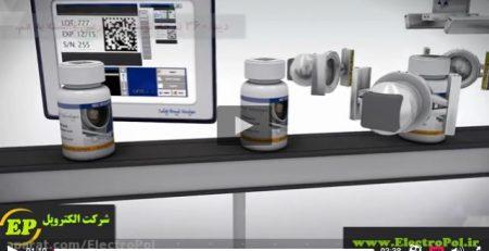 کلیپ ردیابی محصول با پردازش تصویر LabVIEW