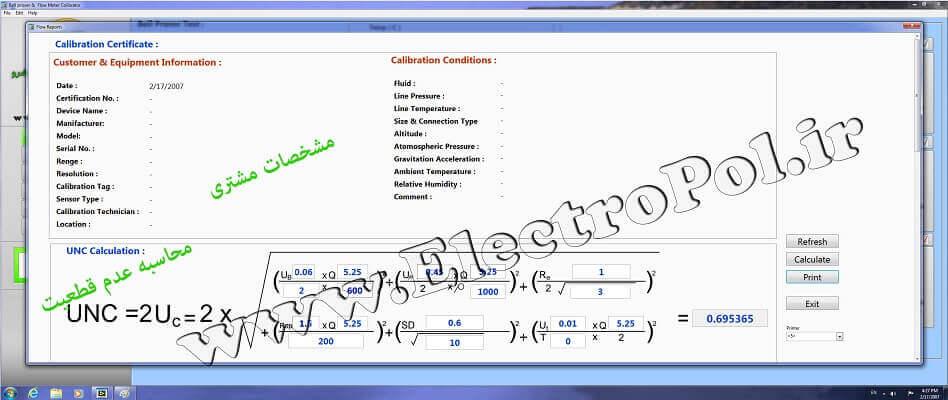 الکتروپل | گزارش عدم قطعیت از برنامه سیستم کالیبراسیون فلومتری با فلومترهای مرجع Endress Hauser